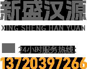 湖北亚博app官方下载亚博体育苹果app官方